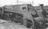 JGR C5538 streamlined scrapped