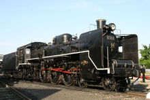 C55 1 SL IMG 4380