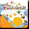 LocoRoco Cocoreccho