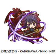 Akatsuki sb icon2