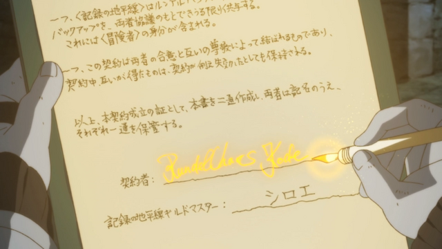 File:Episode 20 Screenshot.png
