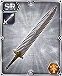 SR sword Ancient Sword