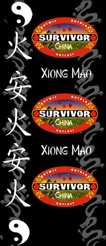File:Xiong Mao Buff.png