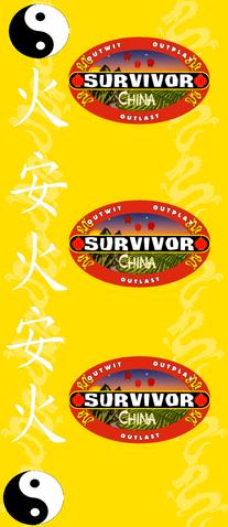 File:China Merged Tribe Buff.png