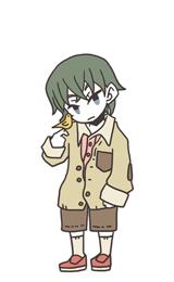 File:Mikami canary.jpg