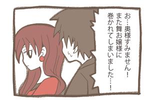 Comic kisetsuno14