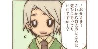 Kisetsu no