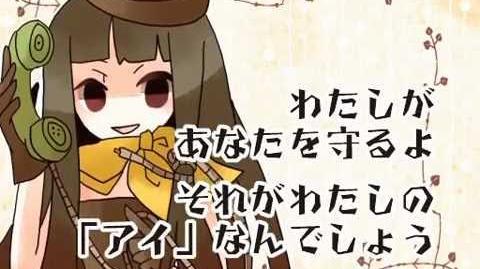 HINATA Haruhana - チョコレイトとお人形