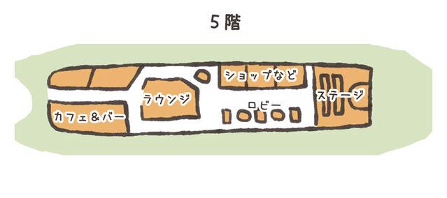 File:Umi map2.jpg