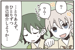 File:Comic kaoru1.jpg