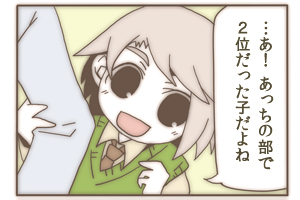 File:Comic haruka2.jpg