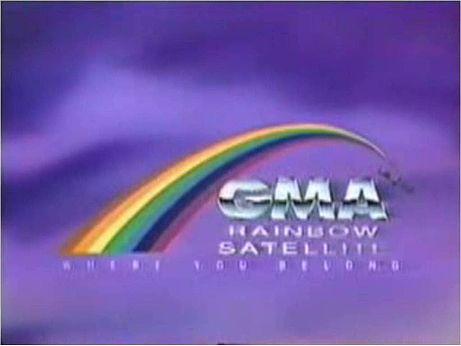 File:GMA Logo 1992.jpg