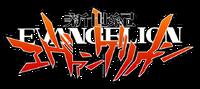 Evangelion-logo