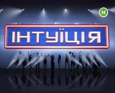 Identity UA logo2