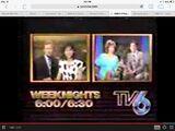 WDSUbumper1980's