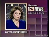 WVTM-TV's Alabama's 13 News Night Team video promo from December 1991