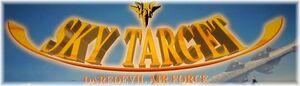 Skytarget logo