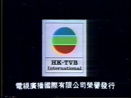 HK-TVB International Limited logo