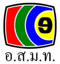 Channel 9 MCOT 1977