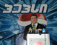 Mikheil Saakashvili at softdrink factory 2004-May-25