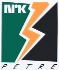 NRK Petre Logo