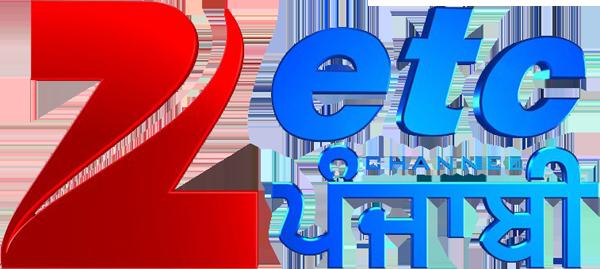 File:Zee ETC Channel Punjabi.png