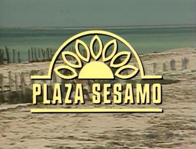 File:Plazasesamo logo.JPG.jpeg