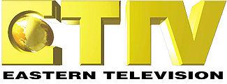 File:EETV logo.jpg