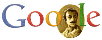 File:Google Khalil Gibran's Birthday.jpg