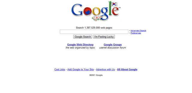 File:Google2001.png