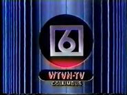 WTVN-TV Columbus 6 Come on Along promo 1982-1983
