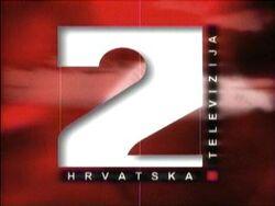 1999-HRT2