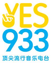 933fm Logo