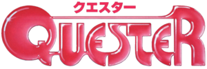 Quester logo by ringostarr39-d6corr6