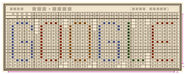 Google 121st Anniversary of the first published timetable in Japan (Version 2)