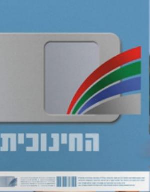 IETV4