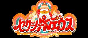 Sexy Parodius Japan