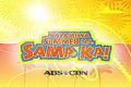 ABS-CBN Summer 2006