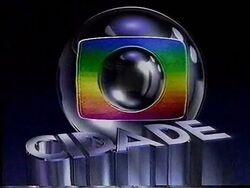 Globo Cidade 1996