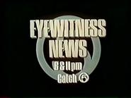 WEWS News Catch5 1972