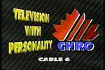 File:CHRO early-1990s.jpg