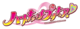 Heartcatch Pretty Cure logo