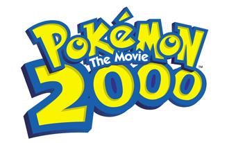 English M02 Logo