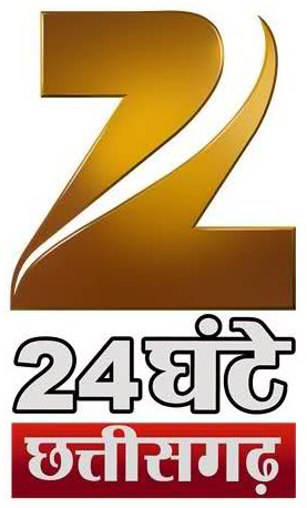 File:Zee 24 Ghante Chhattisgarh 2011.png