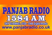 PANJAB RADIO (2015)