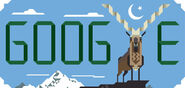 Google Pakistan Independence Day 2013