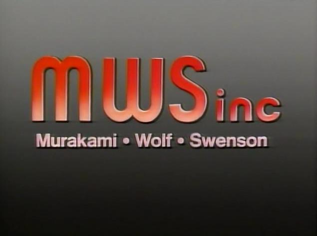 File:MurakamiWolfSwensonintro.jpeg
