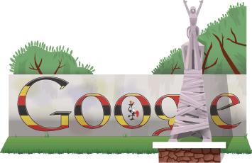 File:Google Uganda Independence Day.png