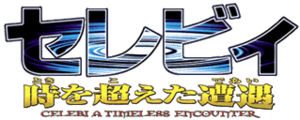 Pocket monsters movie 2001 jap logo