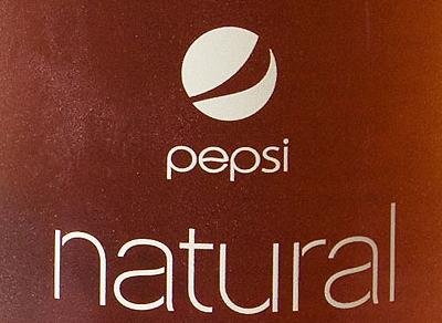 File:Pepsi3333.png